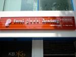 Seoul Jazz Academy